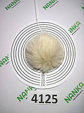 Меховой помпон Кролик, Телесный, 8 см, 4125, фото 3