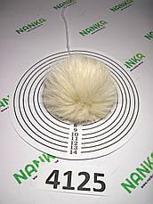 Меховой помпон Кролик, Телесный, 8 см, 4125, фото 2