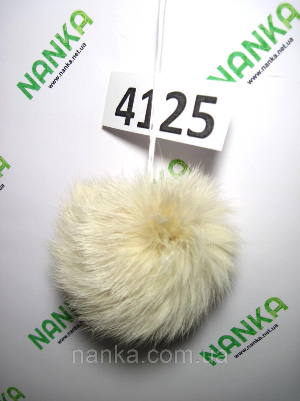 Меховой помпон Кролик, Телесный, 8 см, 4125