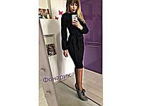 """Стильное платье с пояском """"Фонарик"""", платье длины миди с интересным рукавом. Разные размеры и цвета., фото 1"""