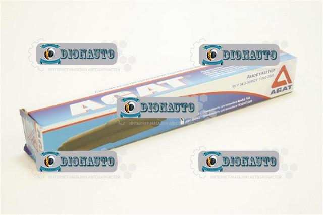 Амортизатор Камаз 5320 Агат передний КамАЗ-4308 (53212-2905006)