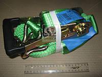 Стяжка груза, 5t. 50mm.x12m.(0.5+11.5) евро ручка  ARM-st512