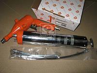 Шприц для смазки пневматический  DK-3920