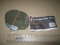 Ремни крепежные (2шт) 300 кг, 25мм, 2,5 метра  DK-39300