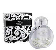 Парфюмированная вода для женщин Armaf MARJAN SILVER 100 ml