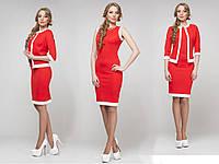 Комплект приталенное красное платье+пиджак