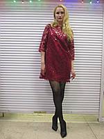 Женское нарядное платье в пайетках цвета вишни производства Турции р 40 (наш р 46)