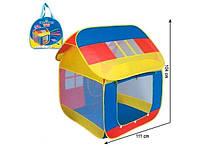 Детская игровая палатка домик для ребенка 905 L (8) в сумке