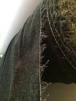 Дублерин тканевый клеевой 90см Черный SNT