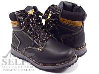 Ботинки детские Clibee H109black 27-32