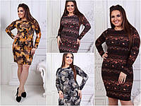Женское платье koleidoskop +++ БАТАЛ размер 52-60 вналичии