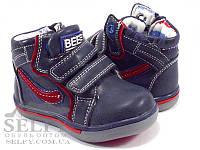 Ботинки детские Clibee P147blue 21-26