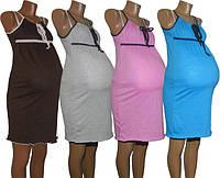 Ночные рубашки в роддом - серия Виола ТМ УКРТРИКОТАЖ - покупайте со скидкой всего за 154 грн!