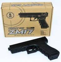 """Детский пневматический пистолет CYMA ZM17 """"Glock 17"""" с пластиковыми пульками"""