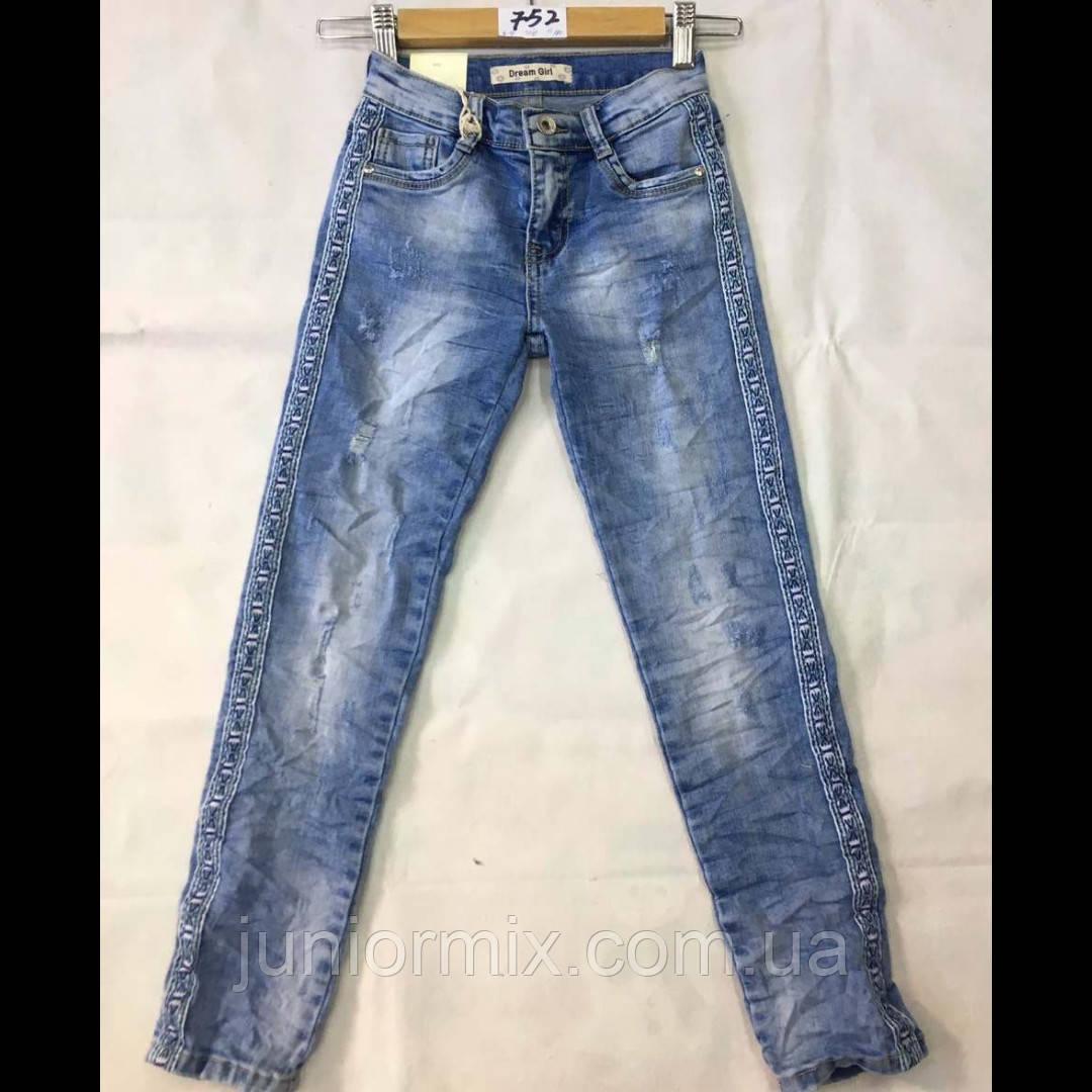 Dream Girl подростковые модные джинсы для девочек оптом