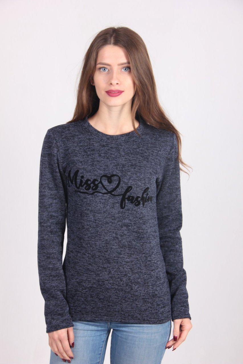 35198941886c36 Теплая женская кофта на флисе синего цвета - Интернет-магазин Buyself.com.ua