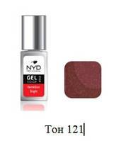 NYD Professional - Цветной гель-лак 10 мл ТОН № 121