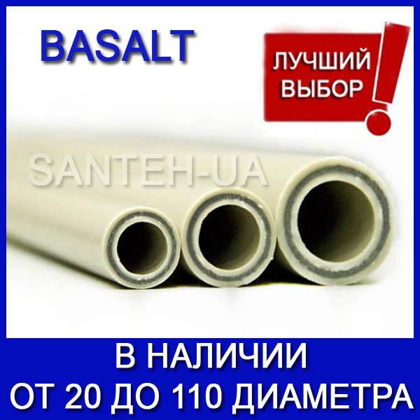 Труба для опалення Fiber Basalt Plus 40д