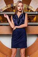 Соблазнительная Шелковая Блуза без Рукавов Темно-Синяя S-XL