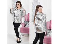 Женская куртка  завязки Серебро+++ БАТАЛ Li2018