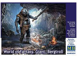 """""""World of Fantasy. Giant. Bergtroll"""" 1/24 MB24014"""