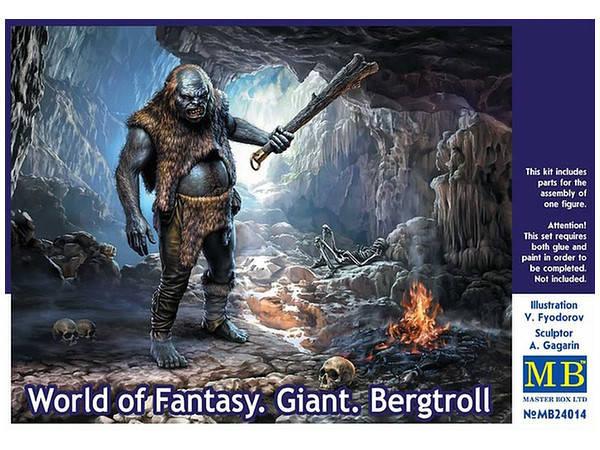 """World of Fantasy. Giant. Bergtroll"" 1/24 MB24014, фото 2"
