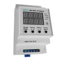 Таймер электронный недельный/суточный Adecs ADC-0421-15 (интервал 1 сек)