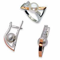 Гарнитур из серебра с золотыми вставками, модель 041