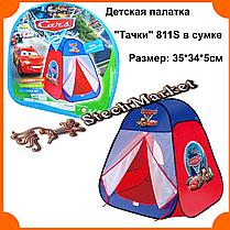 Детская палатка, домик Тачки 811S в сумке 80х80х90см