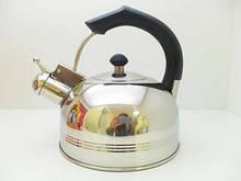 Чайник нержавійка з свистком, 2,5 л. А плюс 1324