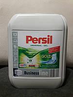 Гель професионал Persil 10,1 л. (концентрат густой)