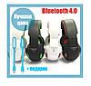 Наушники STN-05 Wireless Bluetooth + MP3 + FM радио (чистый звук)