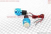 Заглушка - отбойник руля H10 c LED подсветкой (6 красных диода), к-кт 2шт на китайский мотоцикл