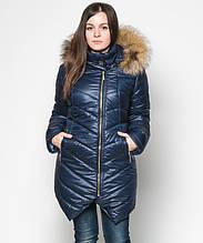 Куртка зимняя женская № 19 (44-52) Синий