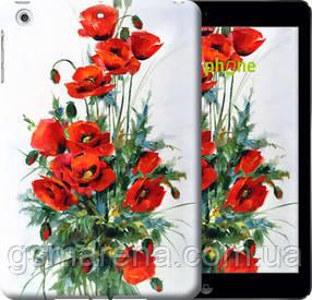 "Чехол на iPad 5 (Air) Маки ""523c-26-7794"""