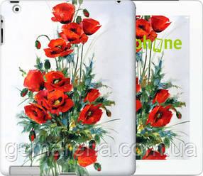 """Чехол на iPad 2/3/4 Маки """"523c-25-7794"""""""