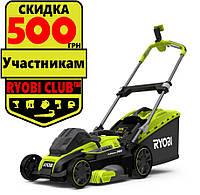 Аккумуляторная газонокосилка 4 Ач 36 В RLM RYOBI RLM36X41H40