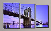 Картина модульная HolstArt Бруклинский мост 2 55*96см 3 модуля арт.HAT-107