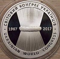 Монета Украины. 5 гривен 2017 год. Световой Конгресс Украинцев , фото 1
