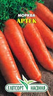 Семена моркови Артек 2 г