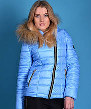 Куртка зимняя женская Naomi (мех) короткая (42-56) Голубой