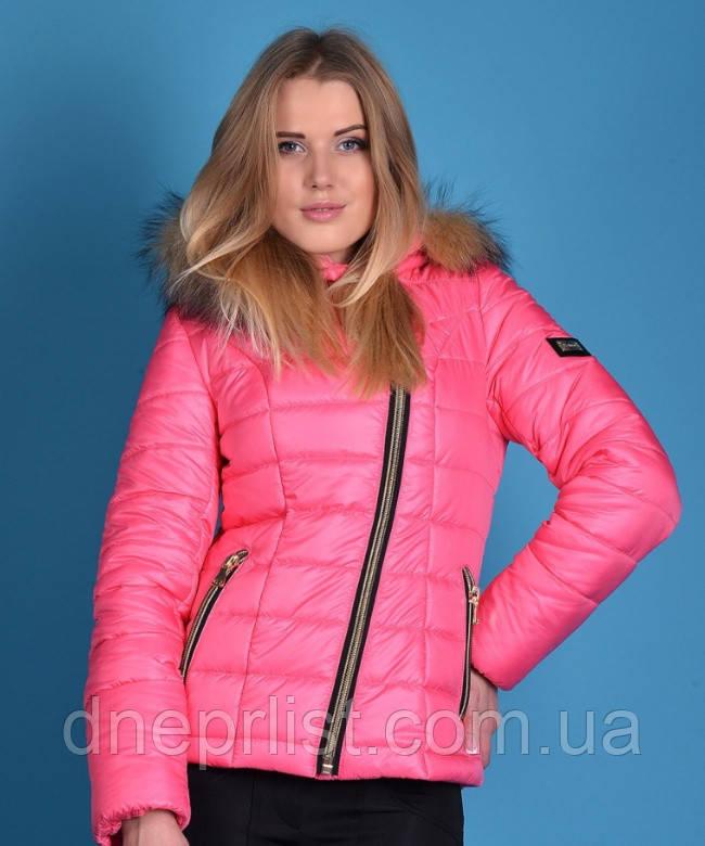 Куртка зимова жіноча Naomi (хутро) р. 44-54, рожевий