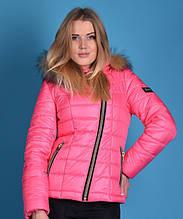 Куртка зимняя женская Naomi (мех) р.44-54, розовая