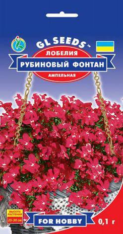 Лобелия Рубиновый Фонтан, фото 2