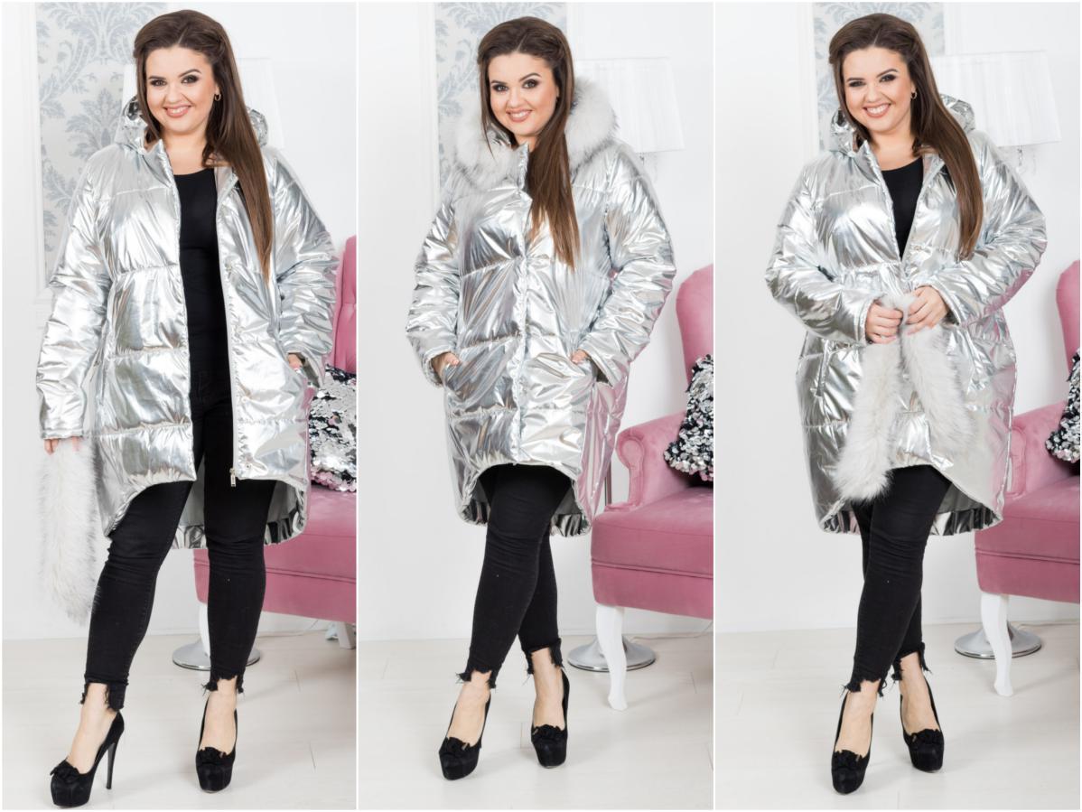 Женская длинная лаковая серебряная куртка с капюшоном с опушкой, батал большие размеры