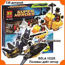 """Конструктор Bela 10225 Super Heroes """"Пингвин даёт отпор"""" (Супер Герои), 136 деталей"""