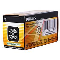 Лампа накаливания H9 12V 65W PGJ19-5 STANDARD (пр-во Philips) 12361C1