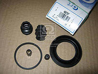Ремкомплект, тормозной суппорт D4615 (пр-во ERT) 400707