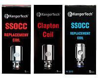 Испарители KangerTech New SSOCC и Clapton Coil ( Subox, Topbox, Nebox)