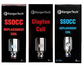 Испарители KangerTech New SSOCC и Clapton Coil Quality Replica для Subox / Topbox / Nebox